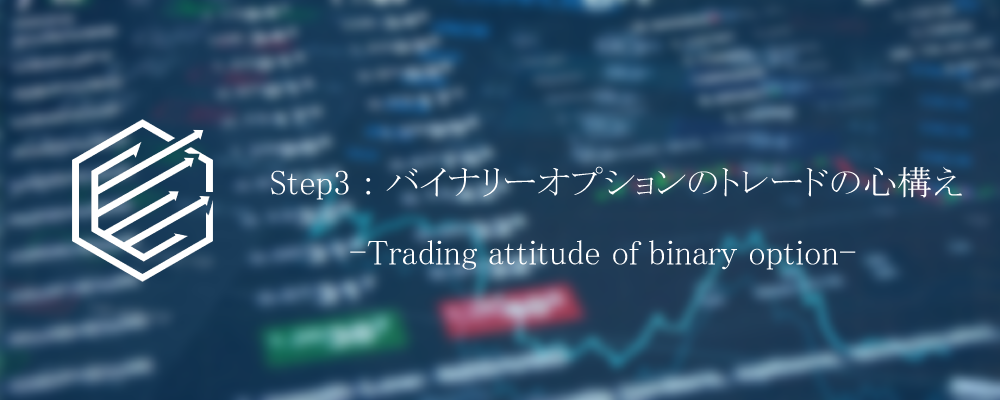 Binary Option Hacker