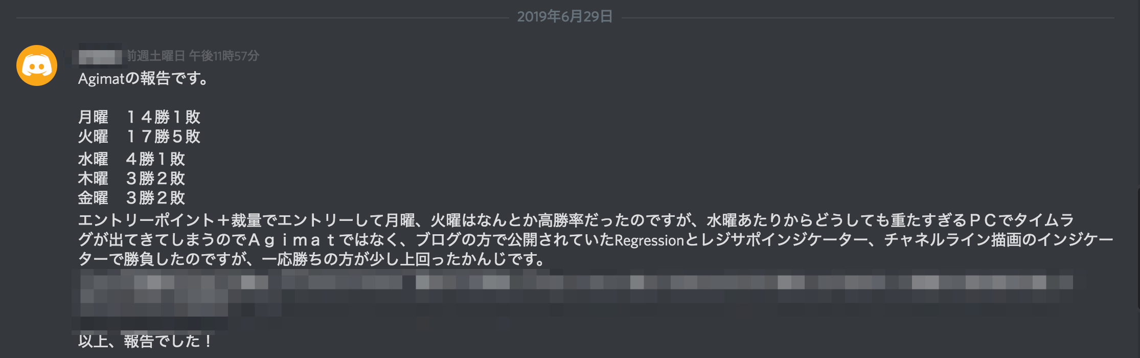 Binary Option(バイナリーオプション) Agimat